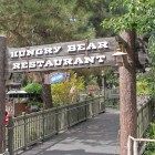 Disneyland's Hungry Bear Restaurant