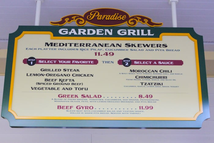 Paradise Garden Grill California Adventure Picky Palate 39 S Review