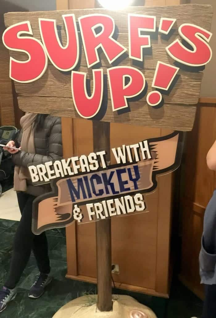 Surf's Up Breakfast With Mickey and Friends