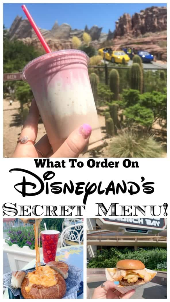 disneyland secret menu